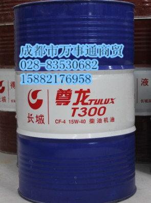 长城t300柴机油